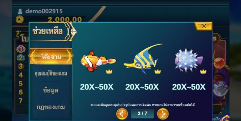 5-dragons-fishing-jdb-3